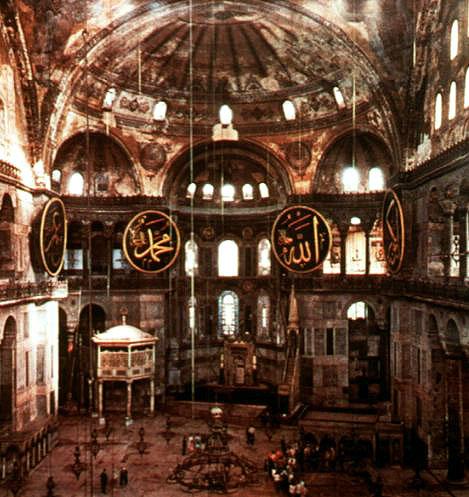 Early Christian Byzantine Art Amp Architecture