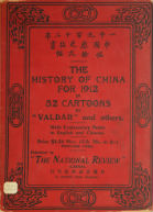 History of China for 1912 in 52 Cartoons